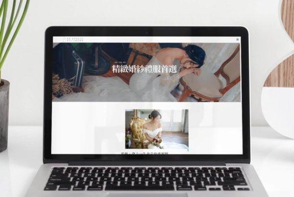 品牌網站 | 網站設計 | 品牌化設計打造網站! 品牌形象最佳展示、潛在客戶一眼記住! 交給網站設計專家傑克大俠
