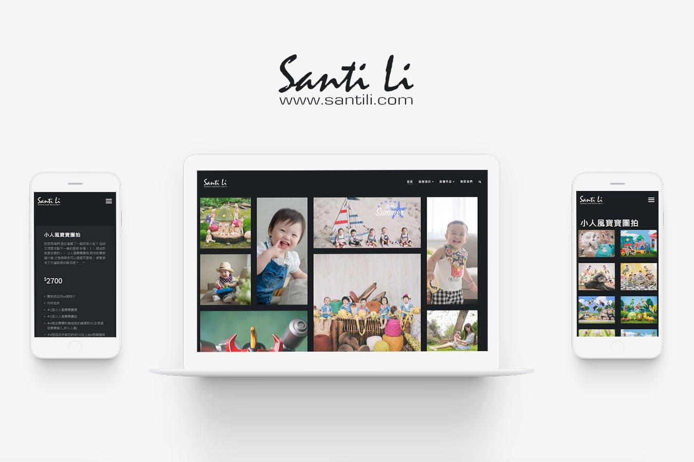 品牌網站   網站設計   品牌化設計打造網站! 品牌形象最佳展示、潛在客戶一眼記住! 交給網站設計專家傑克大俠