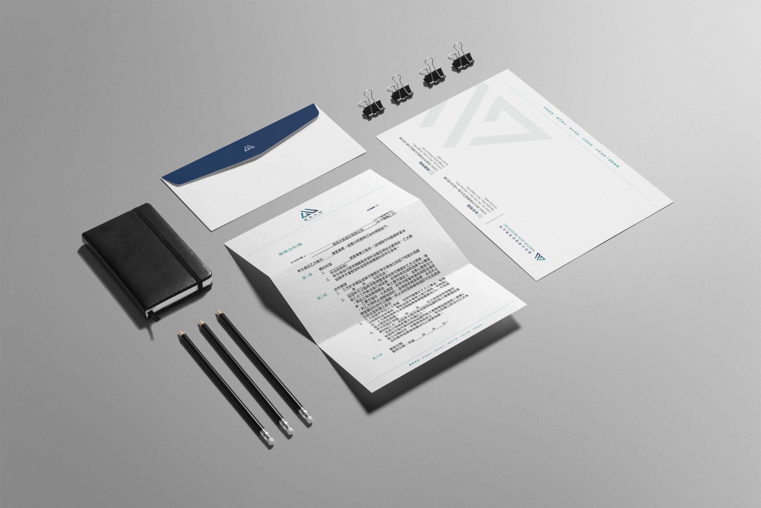 品牌CIS設計   傑克大俠平面設計   設計作品   包裝設計