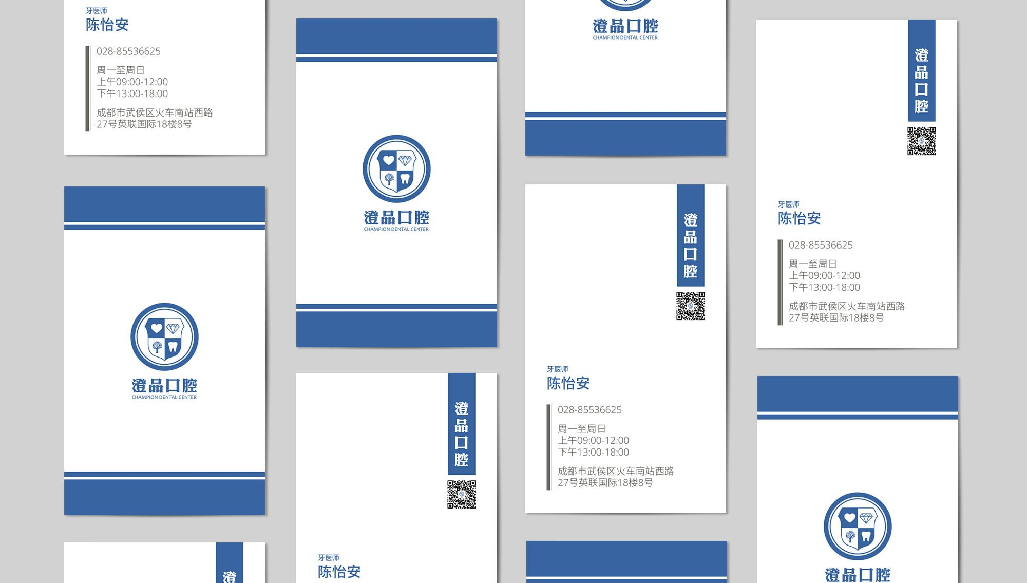 名片設計 | 讓客戶留下印象深刻的名片設計,多樣材質玩出不同印刷樣式