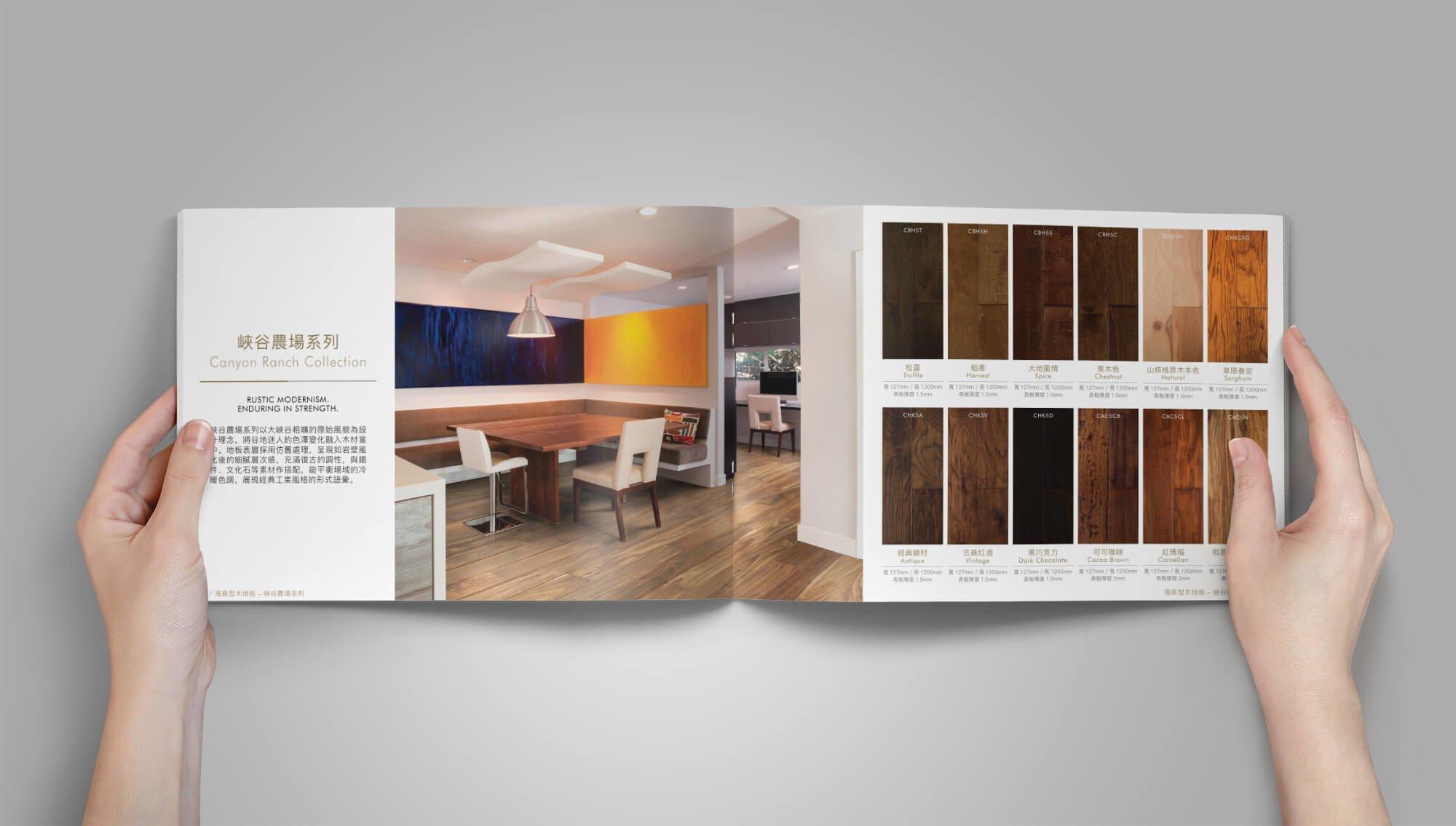 型錄設計 | 公司簡介 | 掌握消費者心理來設計,將產品服務完美呈現,交給型錄設計專家傑克大俠