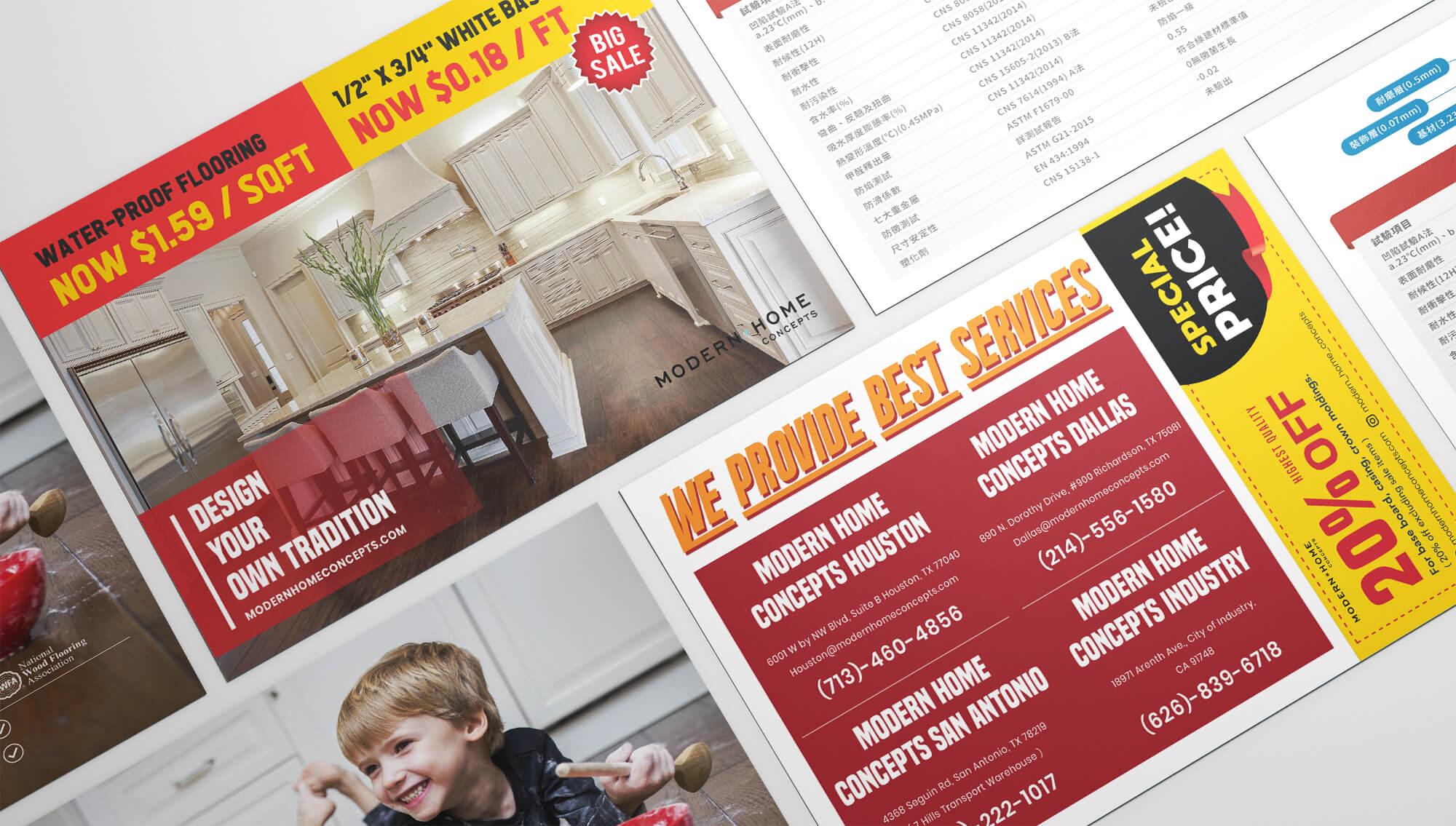 DM設計 | 海報設計 | 公司簡介、產品服務、活動宣傳,平面文宣DM海報專家就是我們傑克大俠