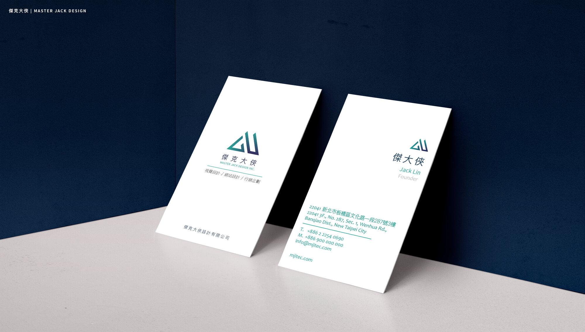 品牌CIS設計 | 傑克大俠平面設計 | 設計作品 | 包裝設計