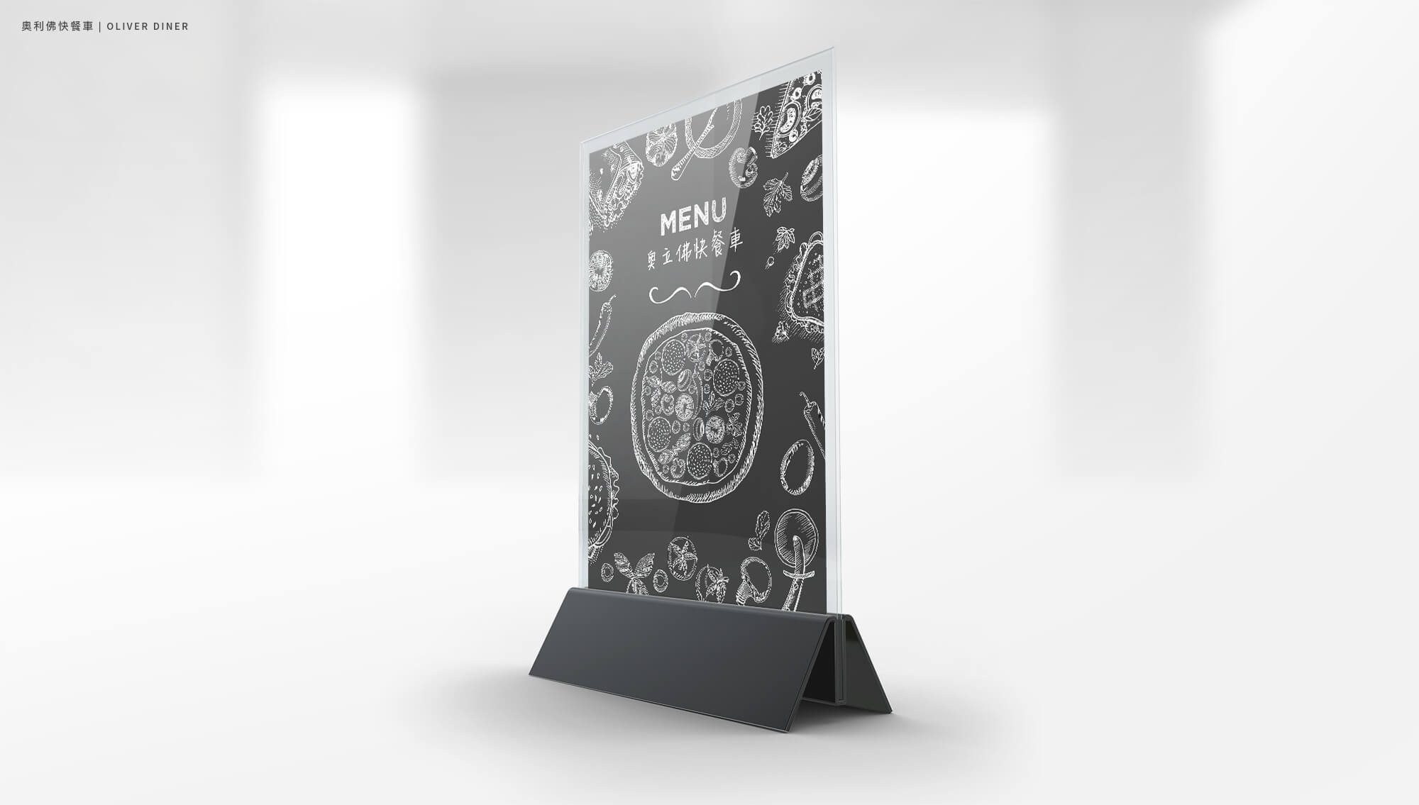 菜單設計 | 餐點拍攝 | 結合餐飲品牌logo與餐廳風格,傑克大俠幫您打造最具品牌特色的菜單設計