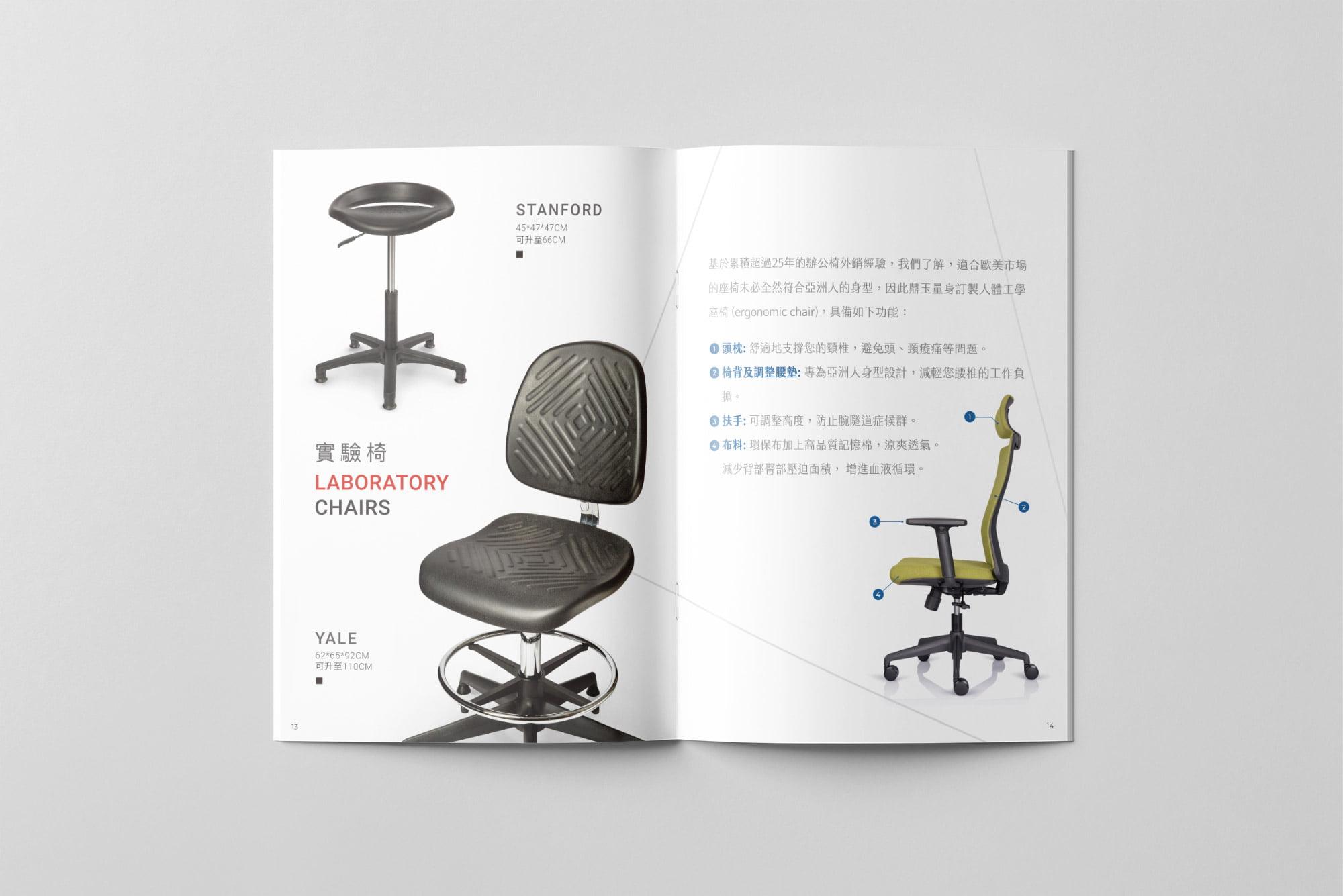 讓客戶留下印象深刻的型錄設計,豐富內容玩出不同排版樣式