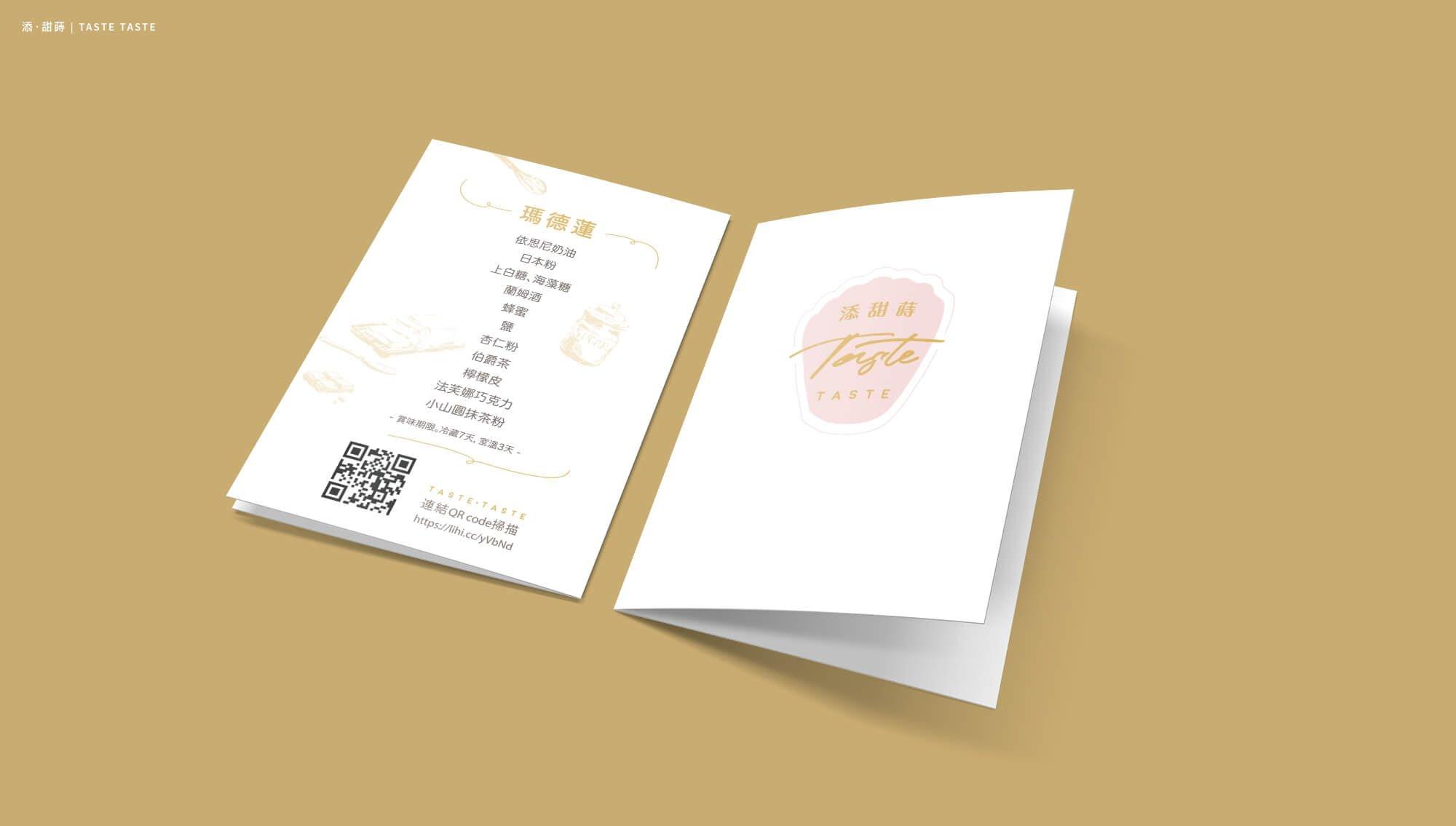 名片   DM   型錄   菜單   還有更多的平面設計應用,傑克大俠與團隊提供最新設計趨勢,最高印刷品質