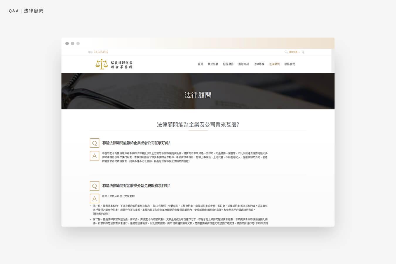 企業形象網站   網站設計   公司品牌視覺打造專業形象網站! 企業形象最佳展示、潛在客戶一眼記住! 交給B2B網站設計專家傑克大俠