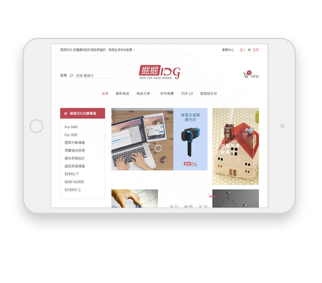 電商網站 | 電子商務網站 | 網站後台輕鬆上架與管理商品,訂單資訊一手掌握,介面好用訂單提升,交給電商網站專家傑克大俠