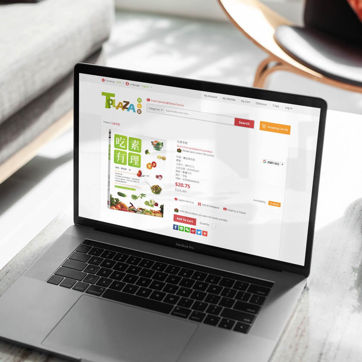 購物網站 | 購物車 | 網站後台輕鬆設定各種購物功能,加價購、折扣碼、滿額免運等電商網站功能一應俱全,介面好用訂單提升,交給電商網站專家傑克大俠