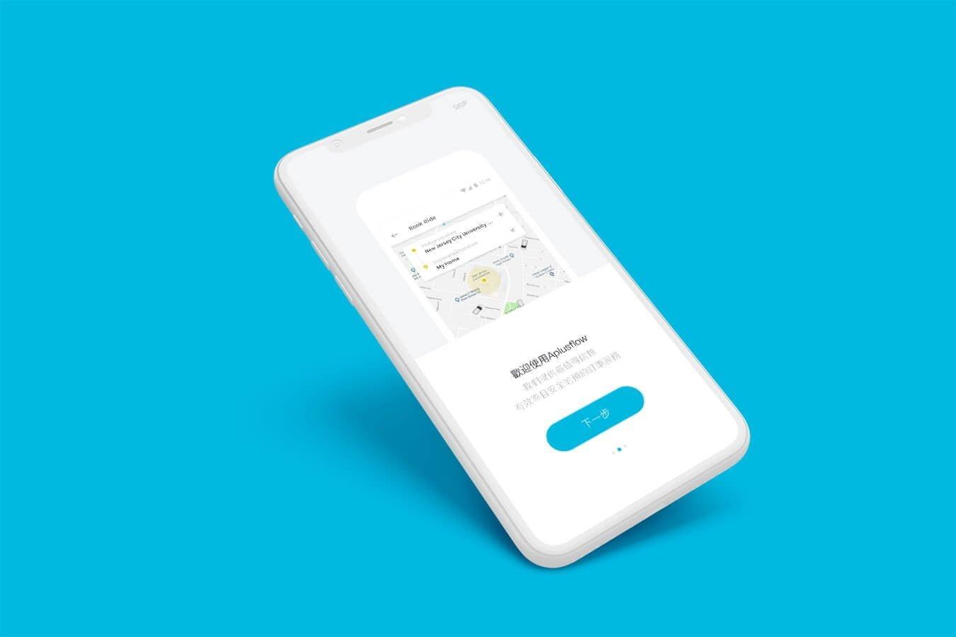UIUX   介面設計   掌握最新顯示裝置設備動態,打造兼具最佳使用者體驗及最具品牌特色的介面設計!