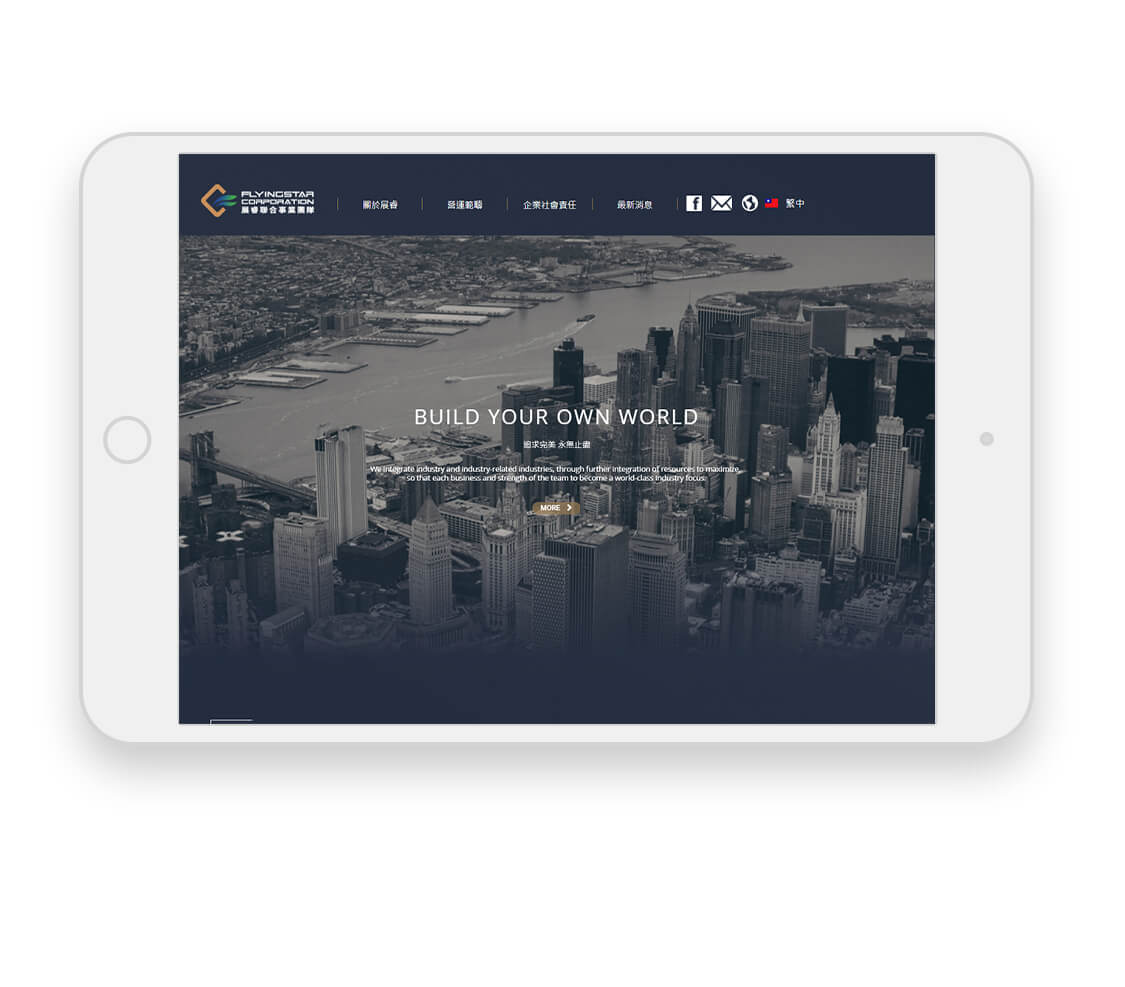 網站設計   依照您的預算/需求,替您規劃最符合效益的網站功能。