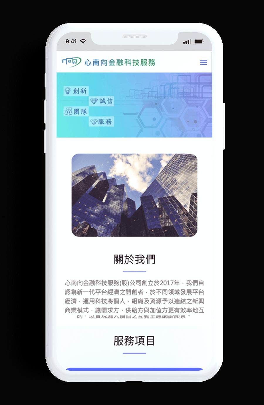 UIUX | 介面設計 | 掌握最新顯示裝置設備動態,打造兼具最佳使用者體驗及最具品牌特色的介面設計!