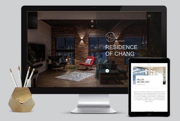 網站設計 | 依照您的預算/需求,替您規劃最符合效益的網站功能。