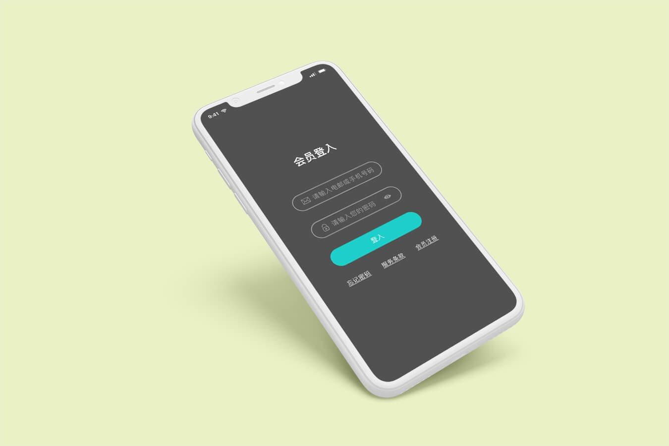 介面設計 |UIUX設計 |APP設計 | 傑克大俠設計 | 設計作品