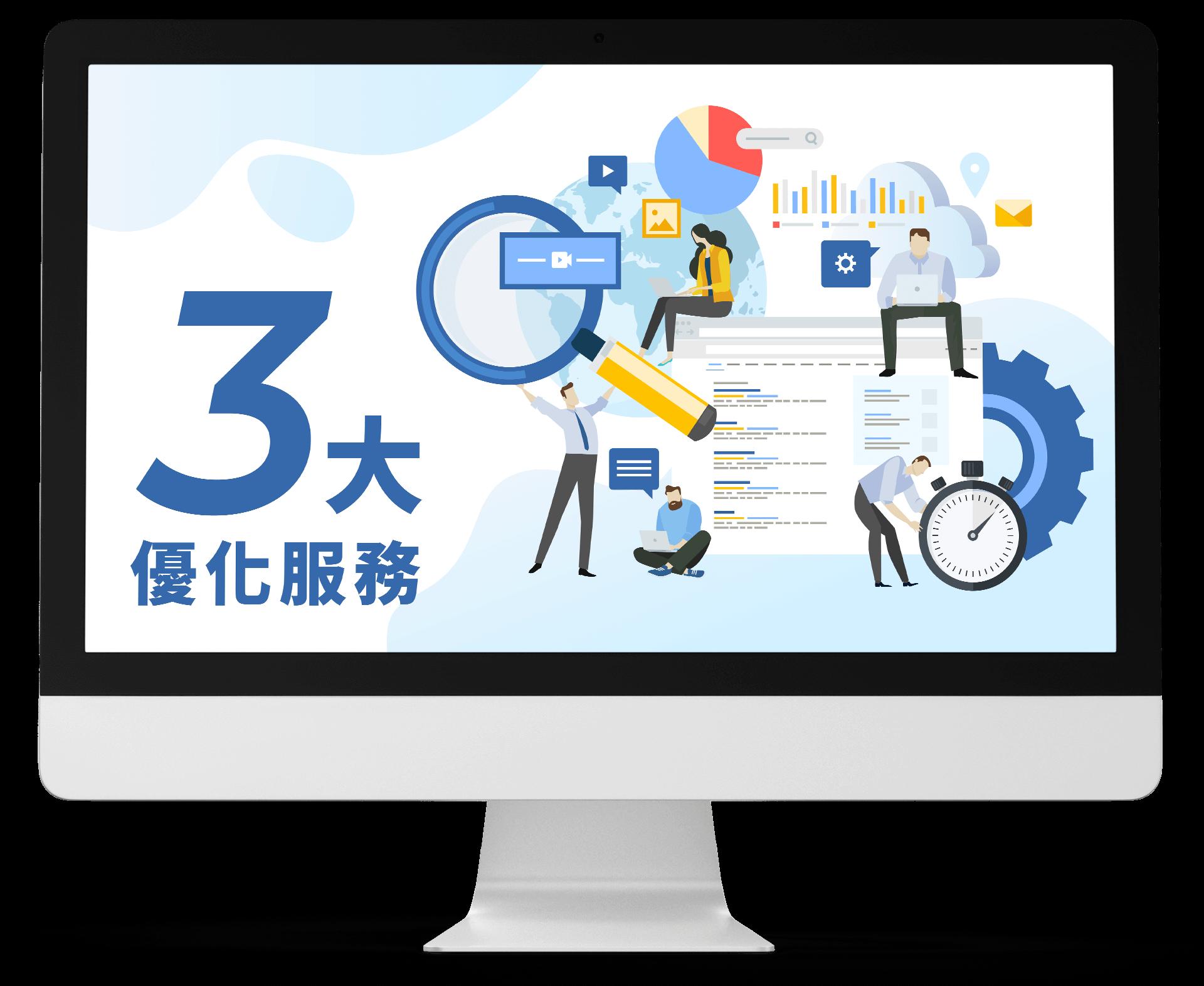傑克大俠網站設計 | 網站作品 | 企業網站優化