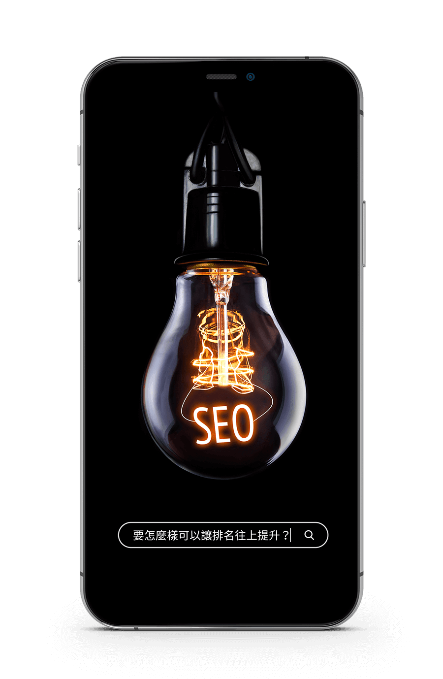 傑克大俠網站設計 | 網站作品 | 網站排名優化 | SEO優化 | 行銷顧問