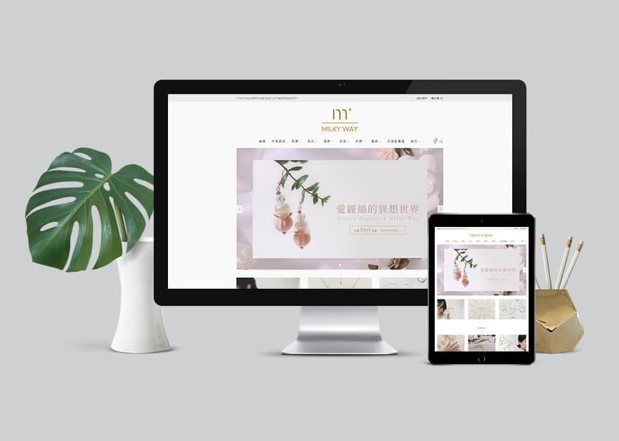 傑克大俠網站設計 | 網站作品 | 創業品牌門面